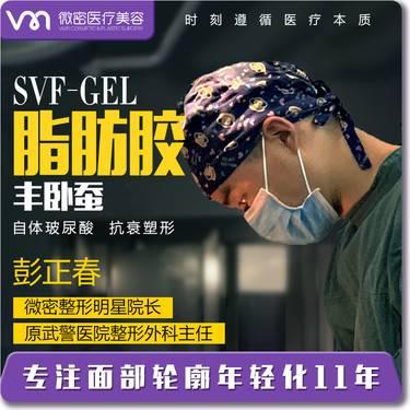 https://heras.igengmei.com/service/2019/10/19/588e8a499e-half