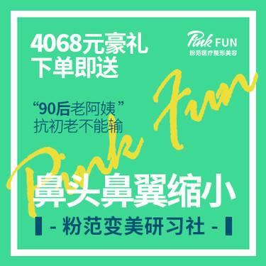 https://heras.igengmei.com/service/2019/10/19/6057f3c543-half