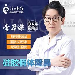 https://heras.igengmei.com/service/2019/10/19/72827f7fc5-half