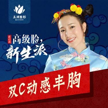https://heras.igengmei.com/service/2019/10/19/82d6429128-half
