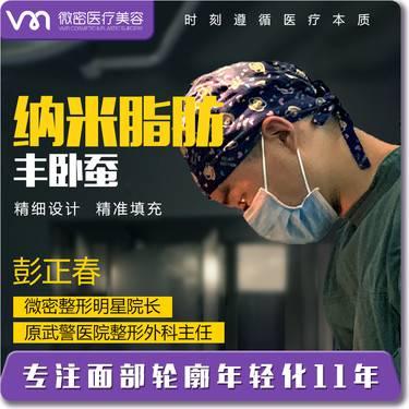 https://heras.igengmei.com/service/2019/10/19/e62307bd6c-half