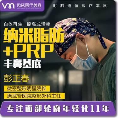 https://heras.igengmei.com/service/2019/10/19/f5bc5b8bdf-half