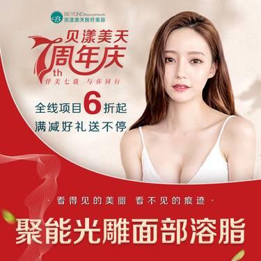 https://heras.igengmei.com/service/2019/10/20/90a5a6b830-half