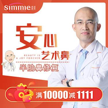 https://heras.igengmei.com/service/2019/10/21/04c56808e2-half
