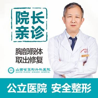 https://heras.igengmei.com/service/2019/10/21/0bf9a3a733-half