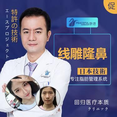 https://heras.igengmei.com/service/2019/10/21/101feedf12-half