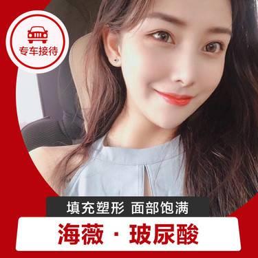 https://heras.igengmei.com/service/2019/10/21/12d6e22ad2-half