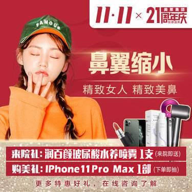 https://heras.igengmei.com/service/2019/10/21/17b387a51f-half