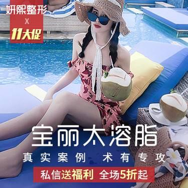 https://heras.igengmei.com/service/2019/10/21/511d28dab3-half