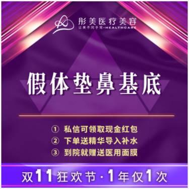 https://heras.igengmei.com/service/2019/10/21/521a482d1a-half