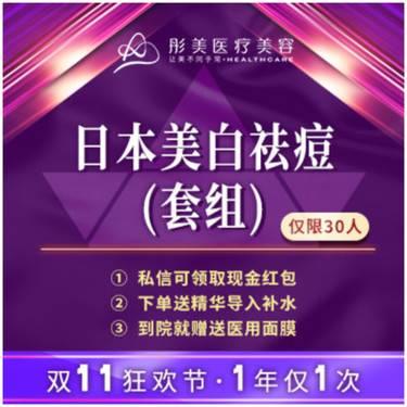 https://heras.igengmei.com/service/2019/10/21/64f7687dd2-half