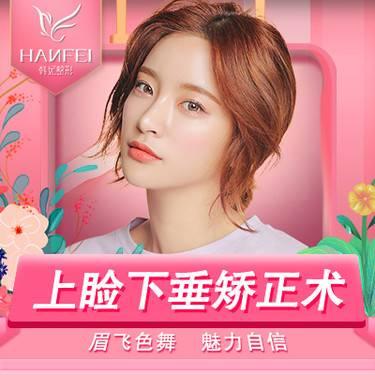 https://heras.igengmei.com/service/2019/10/21/80884fac0c-half