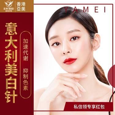 https://heras.igengmei.com/service/2019/10/21/86b84c1e07-half