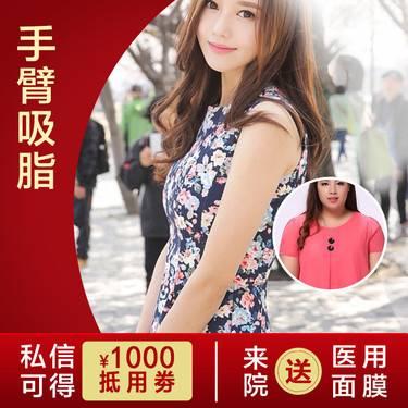 https://heras.igengmei.com/service/2019/10/21/89cf7f6a90-half