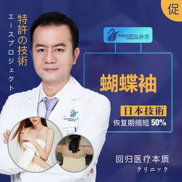 https://heras.igengmei.com/service/2019/10/21/b6e38aa6bc-half