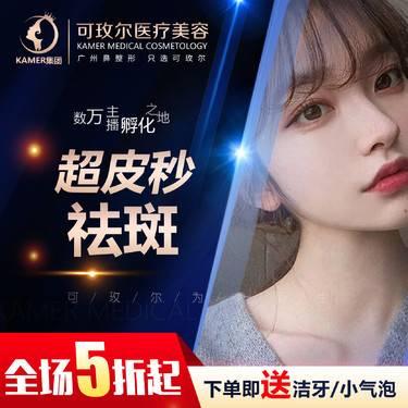 https://heras.igengmei.com/service/2019/10/21/d2c19d0676-half