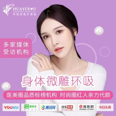 https://heras.igengmei.com/service/2019/10/21/d5be4401ae-half