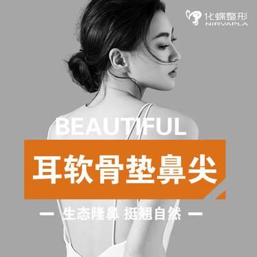 https://heras.igengmei.com/service/2019/10/21/e0ec4d743f-half