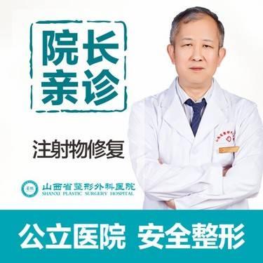 https://heras.igengmei.com/service/2019/10/21/f1628739a4-half