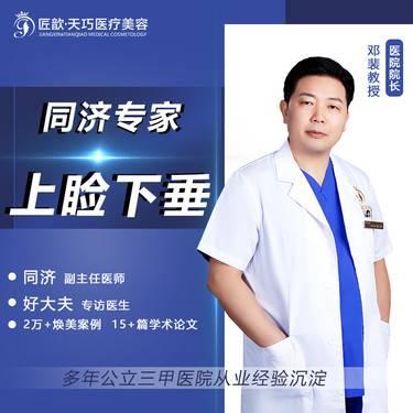 https://heras.igengmei.com/service/2019/10/22/09904a476e-half