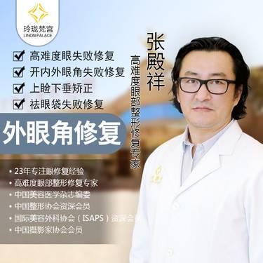 https://heras.igengmei.com/service/2019/10/22/1aa07baccc-half