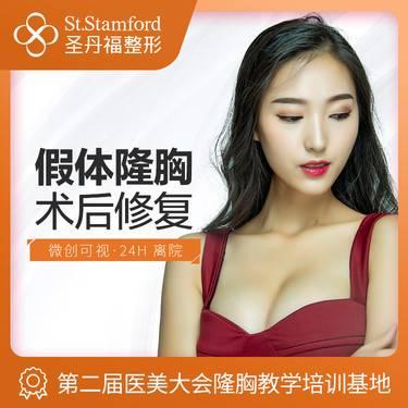 https://heras.igengmei.com/service/2019/10/22/42b023e223-half
