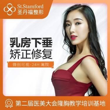 https://heras.igengmei.com/service/2019/10/22/43e613e70e-half