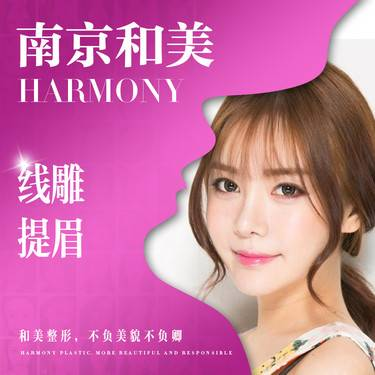 https://heras.igengmei.com/service/2019/10/22/7db75a7093-half