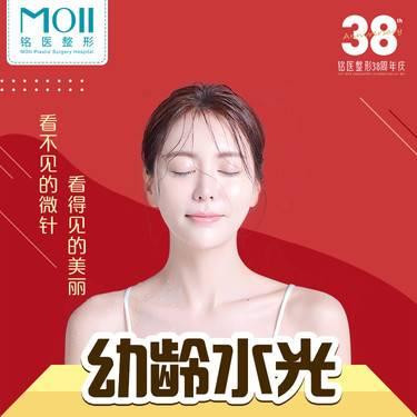 https://heras.igengmei.com/service/2019/10/22/8a47faa043-half