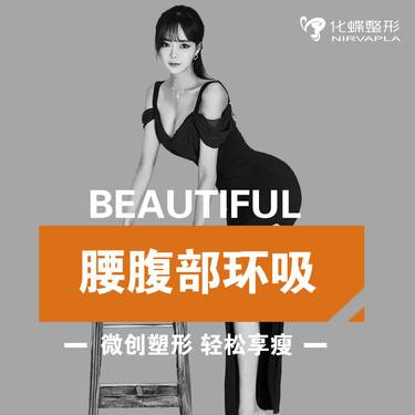 https://heras.igengmei.com/service/2019/10/22/a2bac032fd-half