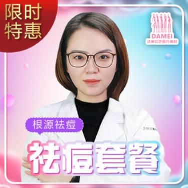 https://heras.igengmei.com/service/2019/10/22/f08501f93b-half