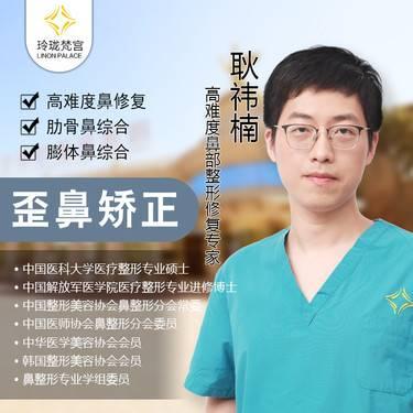 https://heras.igengmei.com/service/2019/10/23/0076d7e83d-half