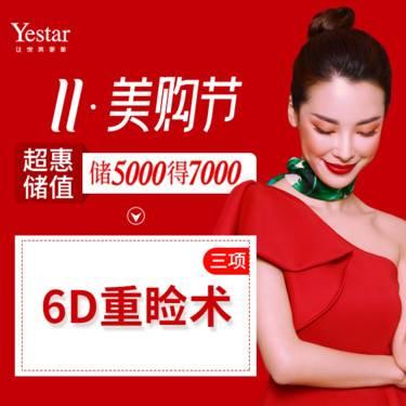 https://heras.igengmei.com/service/2019/10/23/1548840655-half