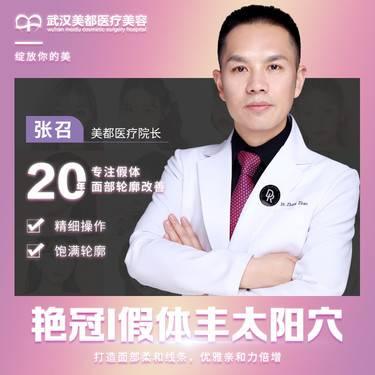 https://heras.igengmei.com/service/2019/10/23/1e486559a2-half