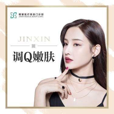 https://heras.igengmei.com/service/2019/10/23/1f7168121d-half
