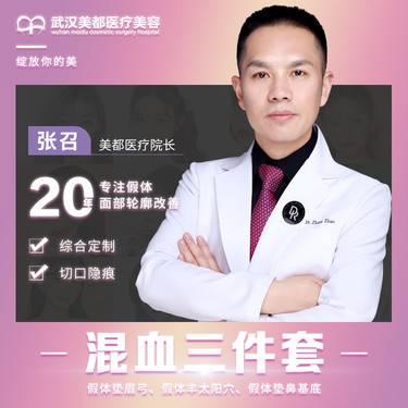 https://heras.igengmei.com/service/2019/10/23/5c3a9d225f-half
