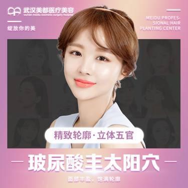 https://heras.igengmei.com/service/2019/10/23/5f52006c00-half