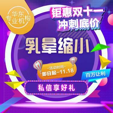 https://heras.igengmei.com/service/2019/10/23/610d93cf6e-half