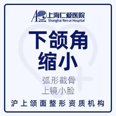 https://heras.igengmei.com/service/2019/10/23/7420722670-half