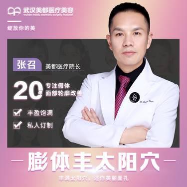 https://heras.igengmei.com/service/2019/10/23/771e26b6ab-half