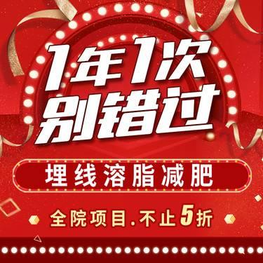 https://heras.igengmei.com/service/2019/10/23/78abc11842-half