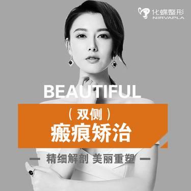 https://heras.igengmei.com/service/2019/10/23/79a1d0c150-half