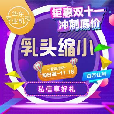 https://heras.igengmei.com/service/2019/10/23/7e24e8be98-half