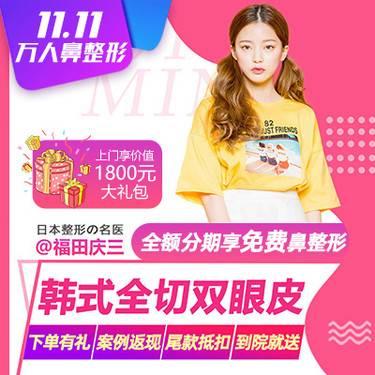 https://heras.igengmei.com/service/2019/10/23/80897f55f1-half