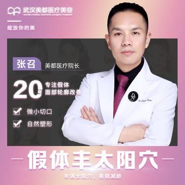 https://heras.igengmei.com/service/2019/10/23/8f3d01ee01-half
