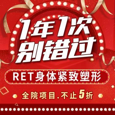 https://heras.igengmei.com/service/2019/10/23/bd5e5f5714-half