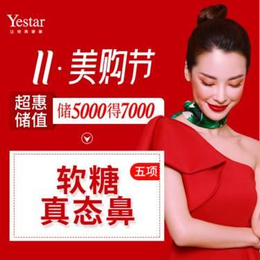 https://heras.igengmei.com/service/2019/10/23/c66b462353-half