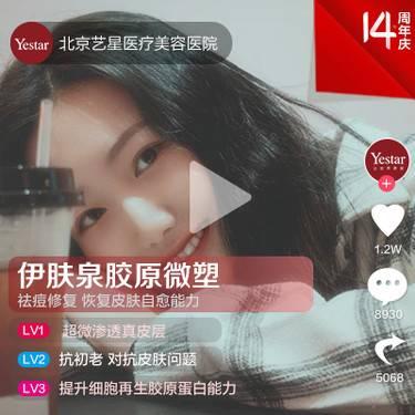 https://heras.igengmei.com/service/2019/10/23/d1cee7d04c-half