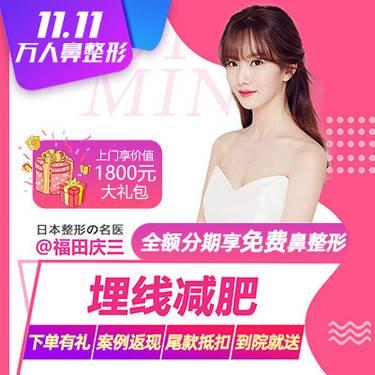 https://heras.igengmei.com/service/2019/10/23/d68b9044e1-half
