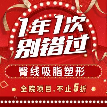 https://heras.igengmei.com/service/2019/10/23/db8a40bfd7-half